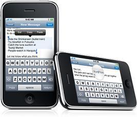 Nuevo iPhone 3GS